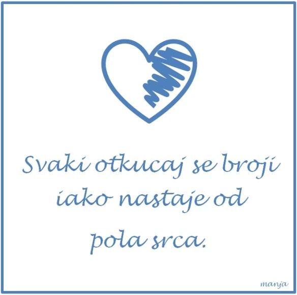 srceotkucaj