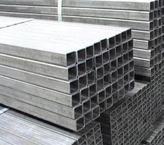 baja ringan kotak harga besi hollow per batang terbaru februari 2020