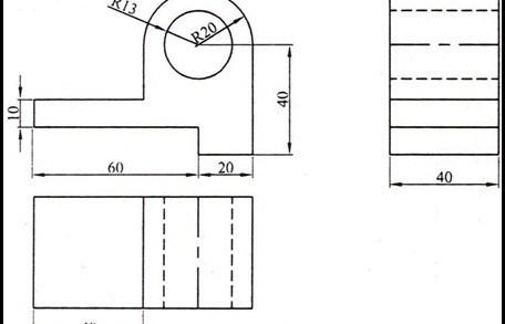 aa789 05catiatutorialv6autocadtutorialbeginnercatiatutorialdrawingcatiabeginnertutorial thumb | Catia Tutorial | Catia Training | Catia Viewer | Catia V5 Tutorial | Catia Tutorial