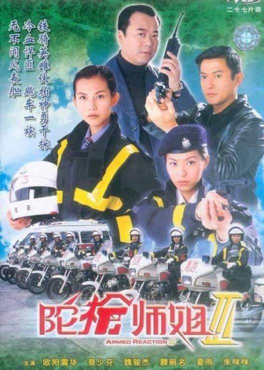 """Phim """"Lực Lượng Phản Ứng III"""" (2001)"""
