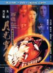 Đại Thoại Tây Du I – Nguyệt Quang Bảo Hợp (1995)