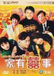 Chuyện Hỷ Trong Nhà (1992)