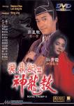 Lộc Đỉnh Ký II (1992)