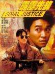 Phích Lịch Tiên Phong (1988)