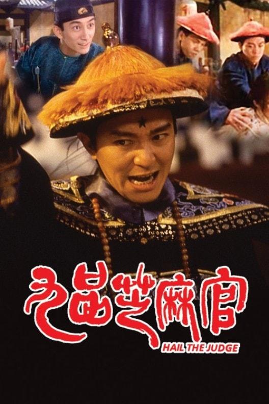 広州殺人事件| Quan Xẩm Lốc Cốc (1994) [ 吹き替え]