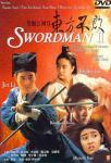 Tiếu Ngạo Giang Hồ II: Đông Phương Bất Bại (1992)