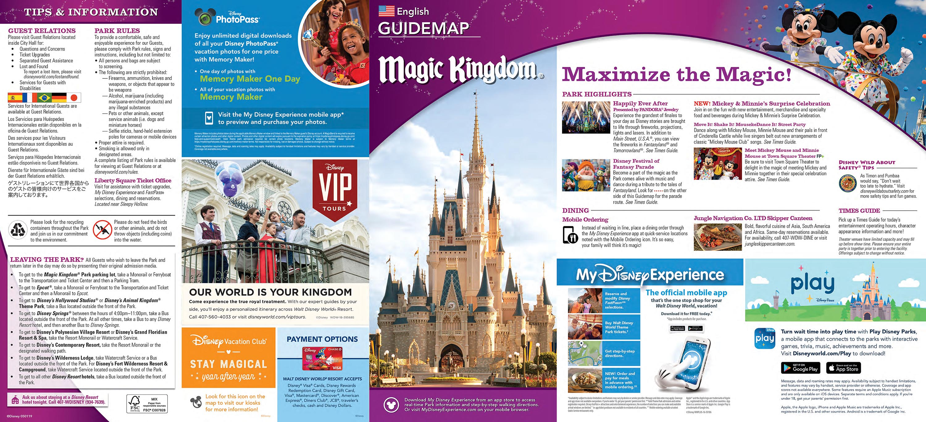 Walt Disney World Park Guide Maps