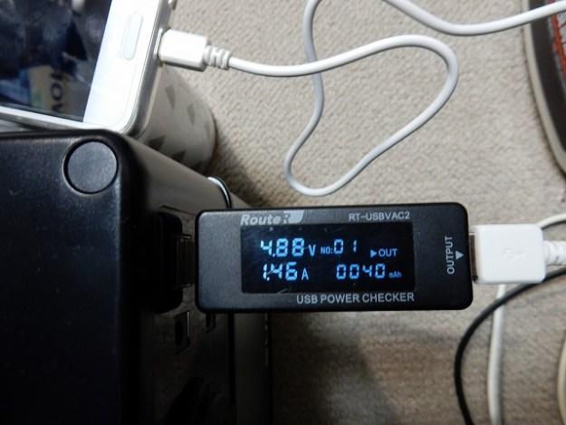 USB端子でスマホを充電してみました。