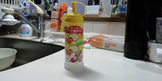 これは便利!「押して計れる計量ボトル」もちろん100円+税!