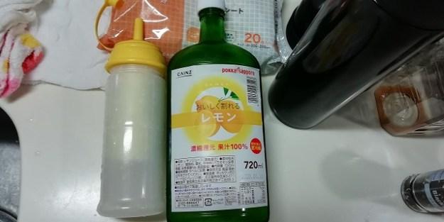 カインズで買ってきた「レモン果汁」のボトル。