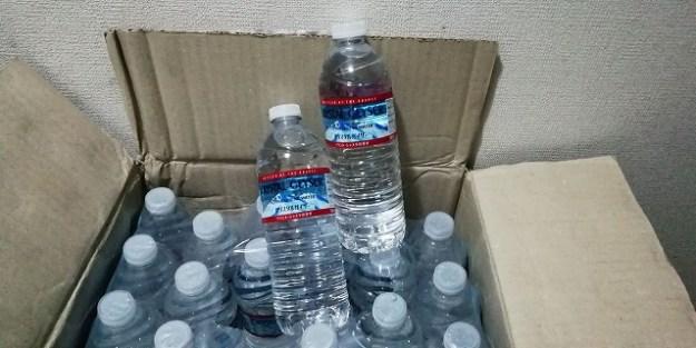 クリスタルガイザー(マウント・シャスタ産)500mlペットボトル。