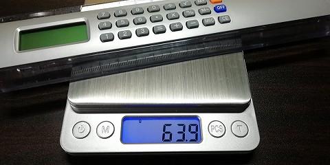 重さは約64グラムです。