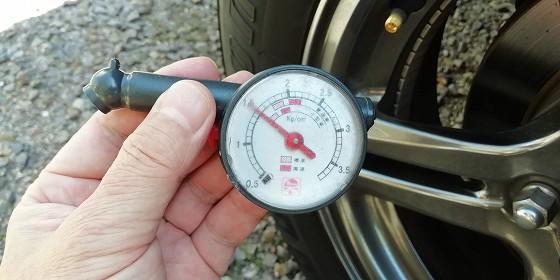空気圧計が古いから誤差も多いだろうけど…1.5?少ないっすね(汗)