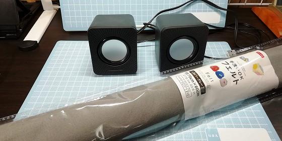 ダイソーで100円で買ってきた「フェルト」を吸音材代わりに使います。