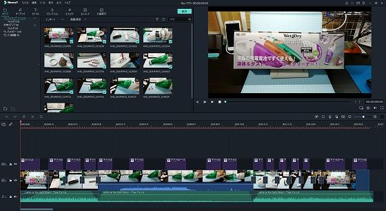 Filmora9の編集画面。