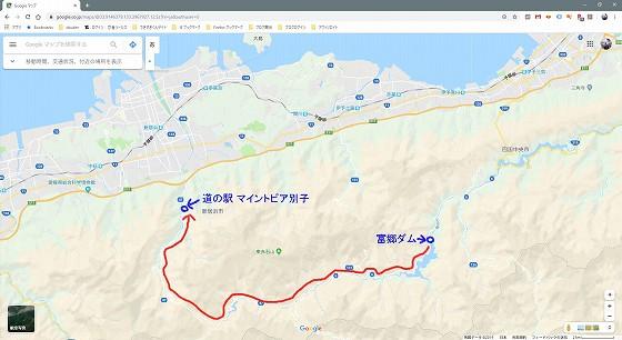 富郷ダムからマイントピア別子へのルート。