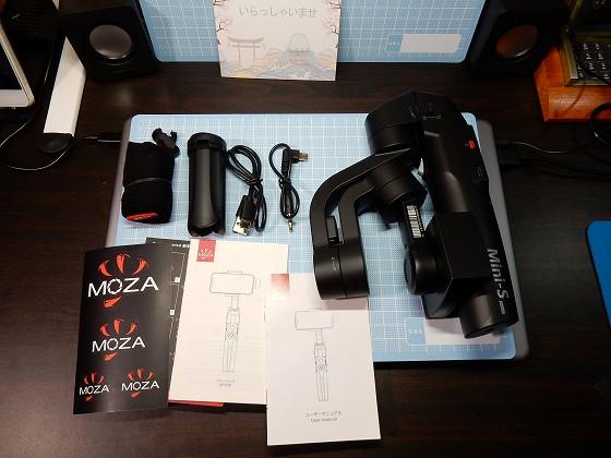 右端に写っている物が「MOZA Mini-S」本体です。