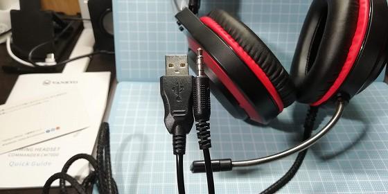 USBとオーディオ・マイク端子。