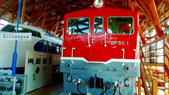 DF50形ディーゼル機関車 1号機