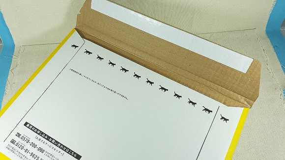 宅急便コンパクトの封筒タイプ