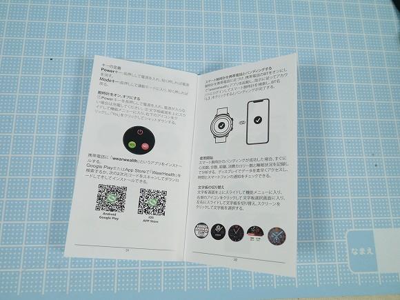 説明書は日本語に対応してます。