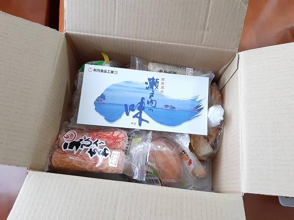 「天ぷら詰め合わせ」大量に送られてきましt(*^^)v