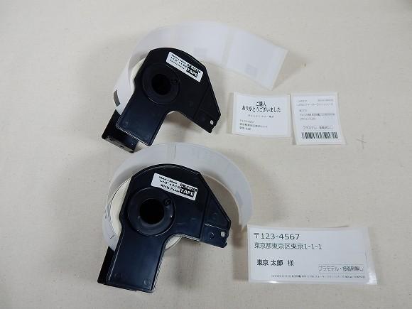 商品識別ラベルと宛名ラベルを印刷しております。