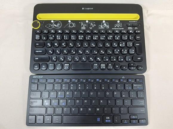 バッファローのキーボードとの比較。