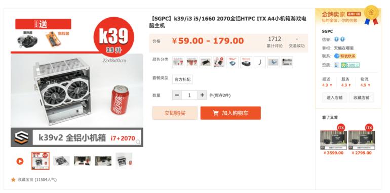 Belanja di Taobao pake kartu debit