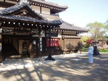 Хоккайдо. Деревня самураев.