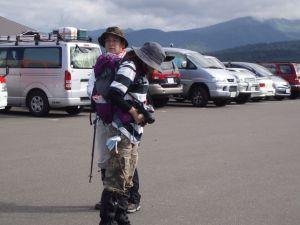 Хоккайдо. Восхождение на вулкан Токачидаки