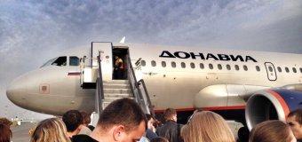 Как я полетел в Стамбул. Скандал на борту Донавиа.