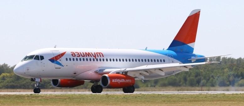 перелеты с юга России в Армению и Киргизию от 895 рублей! • Заметки летающего пассажира