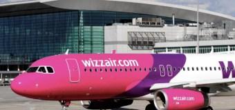 Скидка WizzAir 20%: в Венгрию из Москвы за 1600 руб., из Петербурга за 3100 руб.