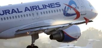 Последний день распродажи Ural Airlines: из Москвы в Венецию за 7800 руб., в Рим за 8700 руб. туда-обратно (сентябрь-декабрь)