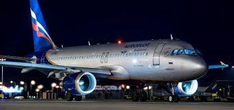 Хит-тарифы Аэрофлота: из Москвы в Европу от 11100 руб. туда-обратно!