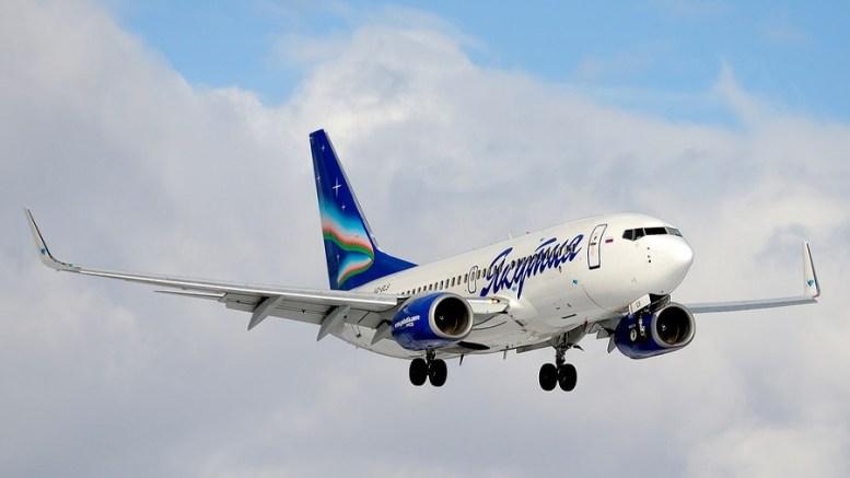 скидка 25% на все рейсы к Дню защитника Отечества • Заметки летающего пассажира