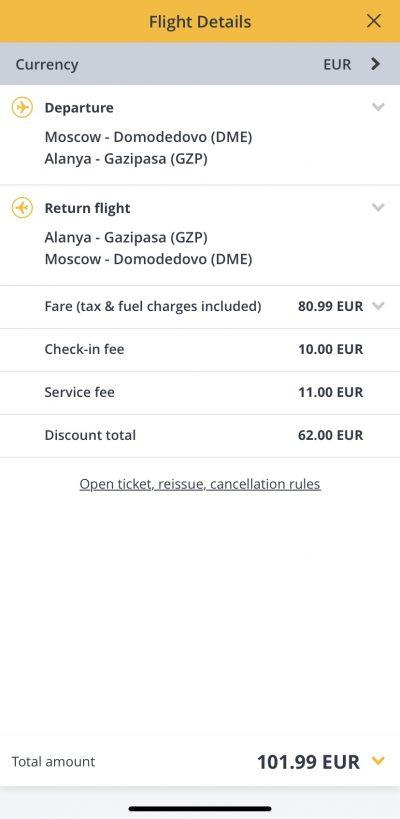 скидка 50% на перелеты из Москвы, Краснодара, Грозного, Минвод в 5 городов Турции • Заметки летающего пассажира