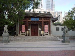 Chinese building at park, Sydney