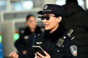Facial Recognition Glasses to Spot Criminals in China