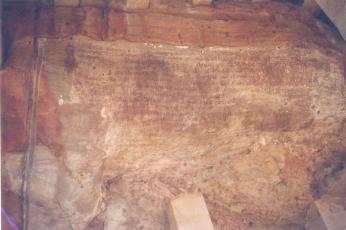 Hatigupha Inscriptions of Kharavela (Photo Credit: Wikipedia)