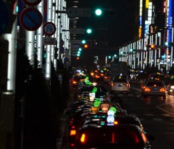 Japan, Ginza Street at night