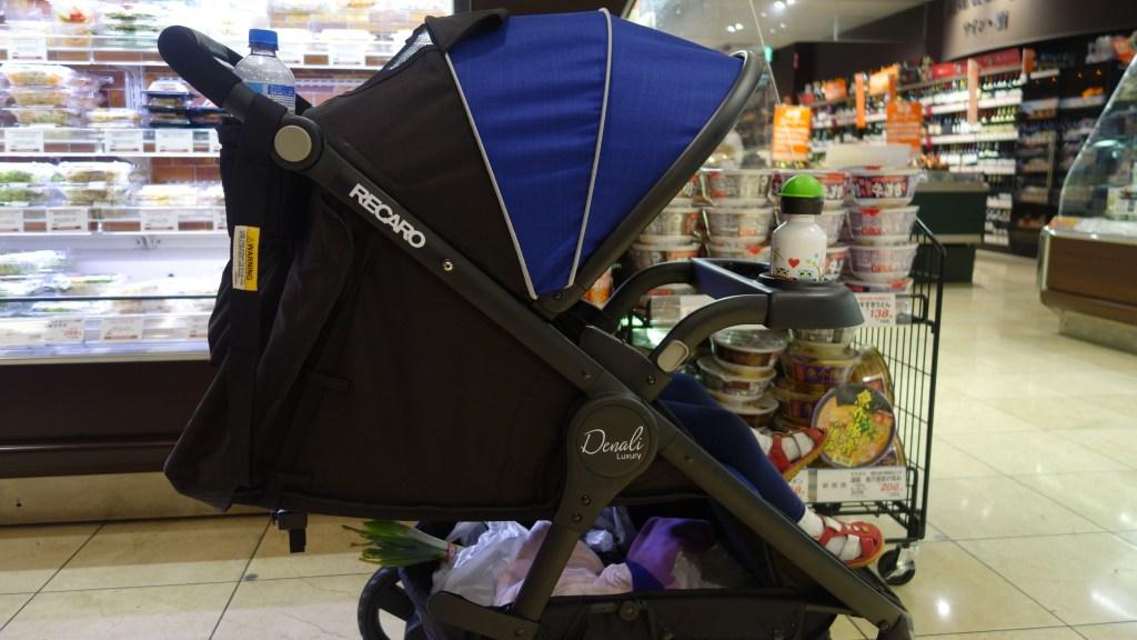 RECARO stroller, supermarket asleep