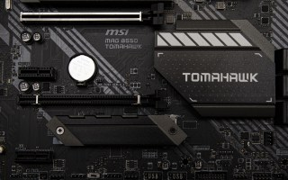 MSI B550 TOMAHAWK 2021