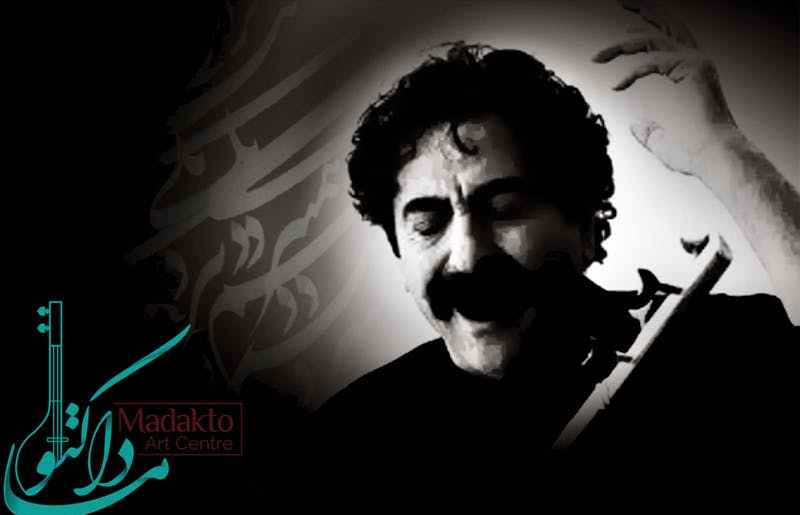 Шахрам Назери