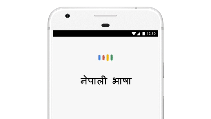Google Can Now Understand Voice Typing for Nepali Language