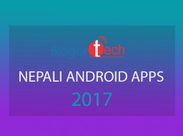 nepali android apps 2017