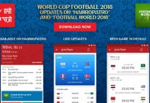 football world 2018 app