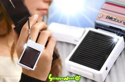 strapya-solar-charger.jpg