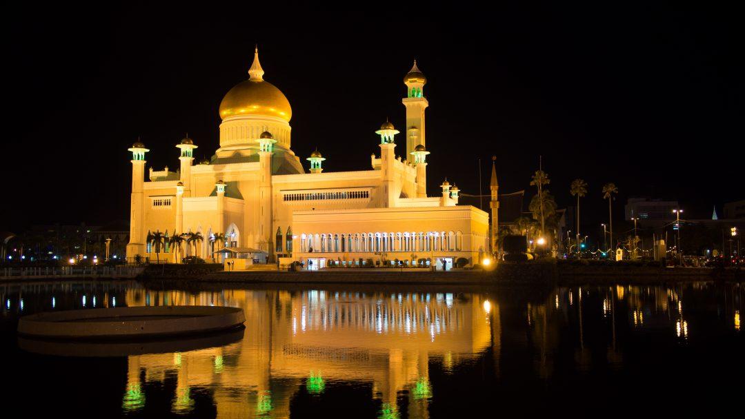Omar Ali Saifuddien moskee Brunei